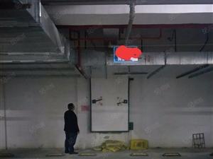 福隆城旁小区地下停车位21万证在手