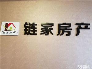 急租渭南师院东邻电梯房好楼层拎包入住