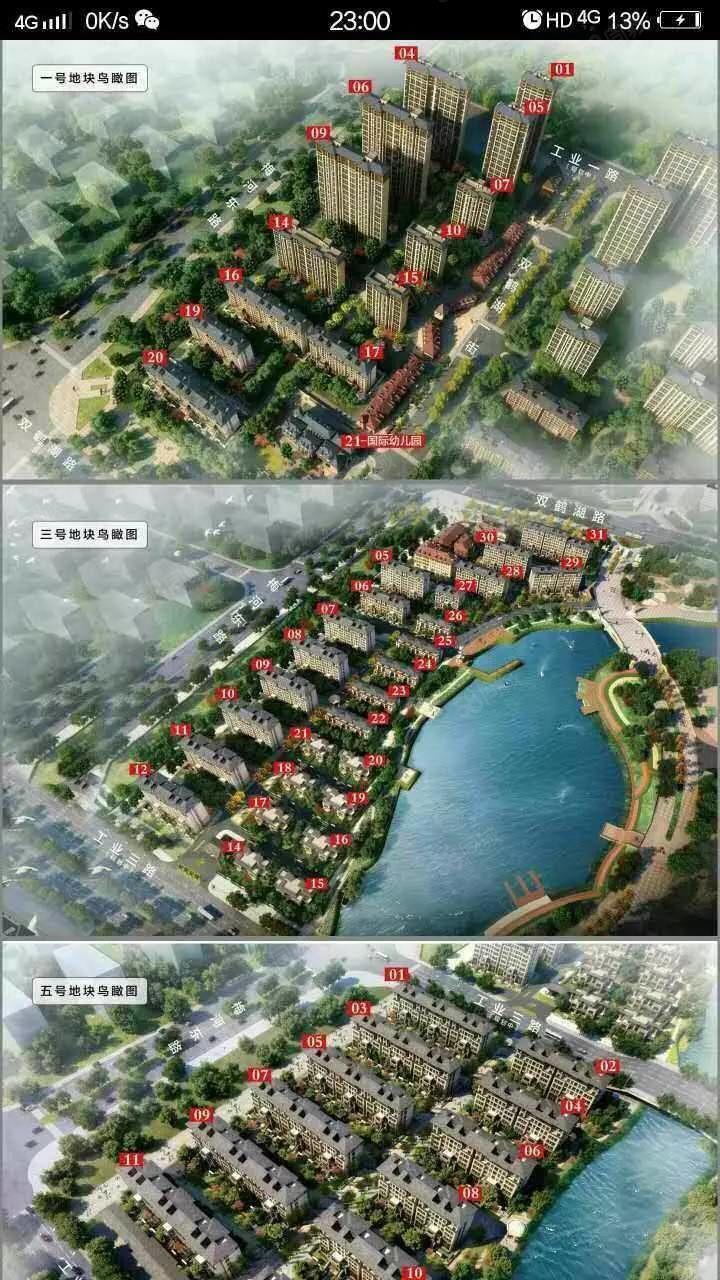 南港绿地小高层三房,三卧朝南,难得一见的惊喜房价