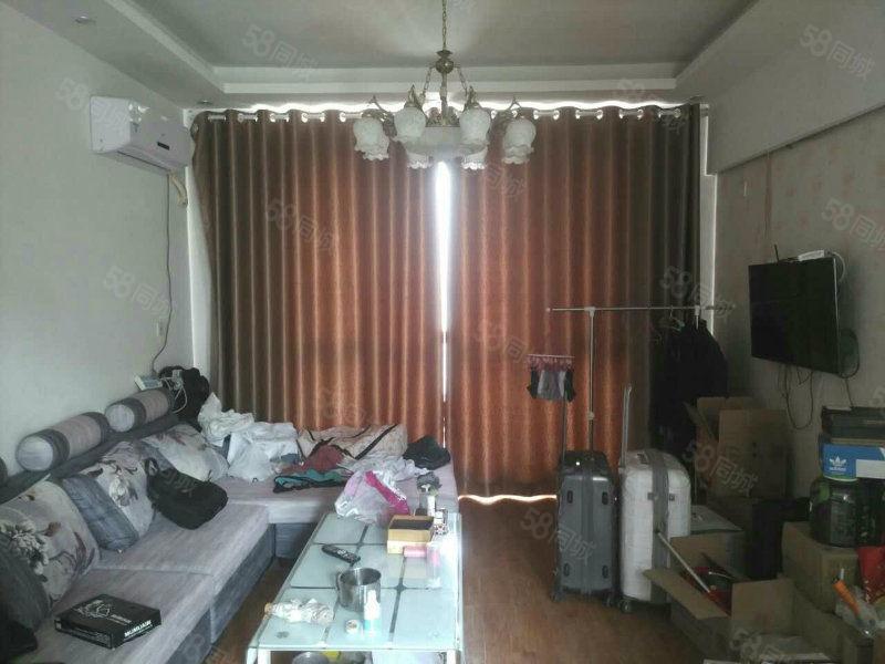 中豪汇景湾,精装两房,看房方便,拎包入住,业主急租