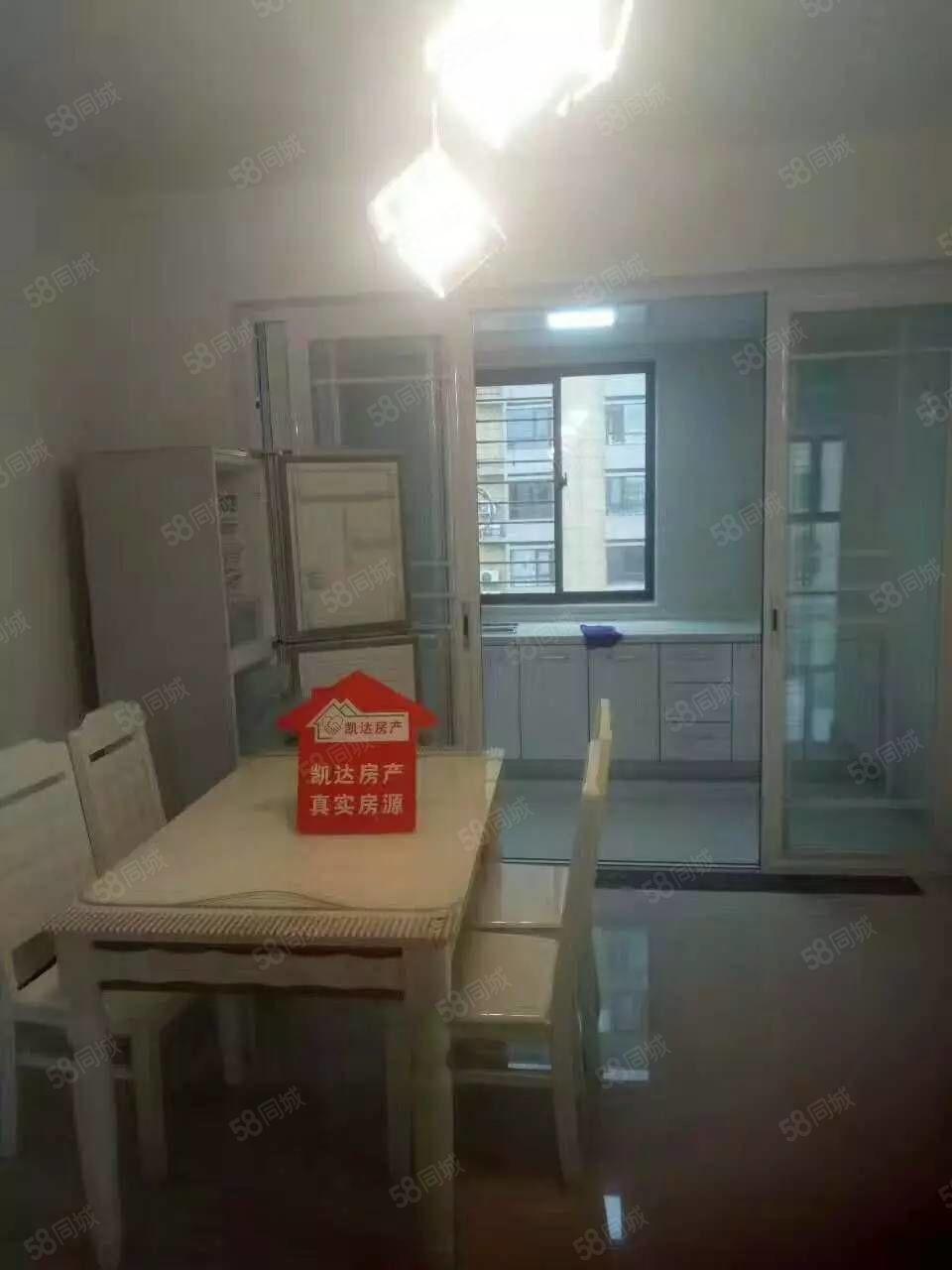 急卖万达熙龙湾简单装修三房未住过人可分期只要65万