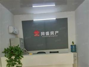 重阳社区三楼三室一厅简装