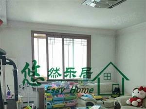 出售绿色家园三室稀缺一楼双气学区房可贷款植物园旁