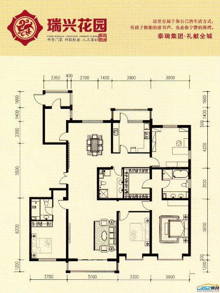 实验总校北师大瑞兴花园270平米毛坯大平层三卧客厅朝阳