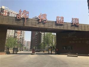 锦绣蓝湾115平米毛坯房售价27万元