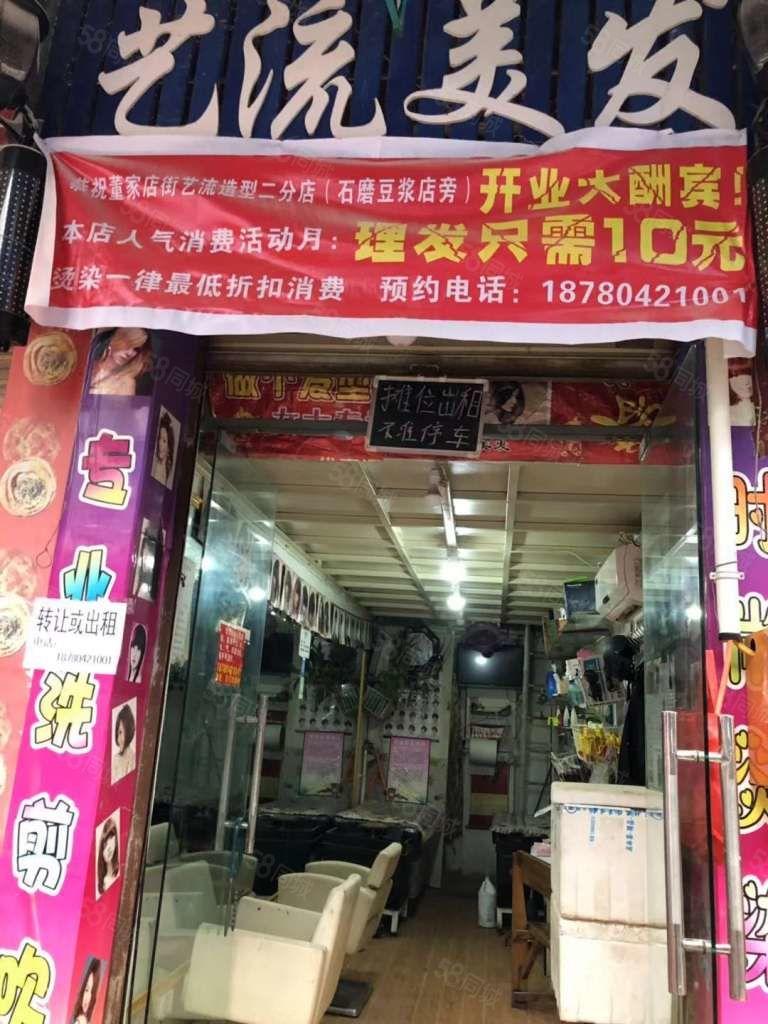 梓潼东门菜市门面澳门皇冠娱乐成熟地段人流量大原来是理发店!