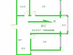 省建华苑东区包改名中层带10平地下室双卧客厅朝南速看