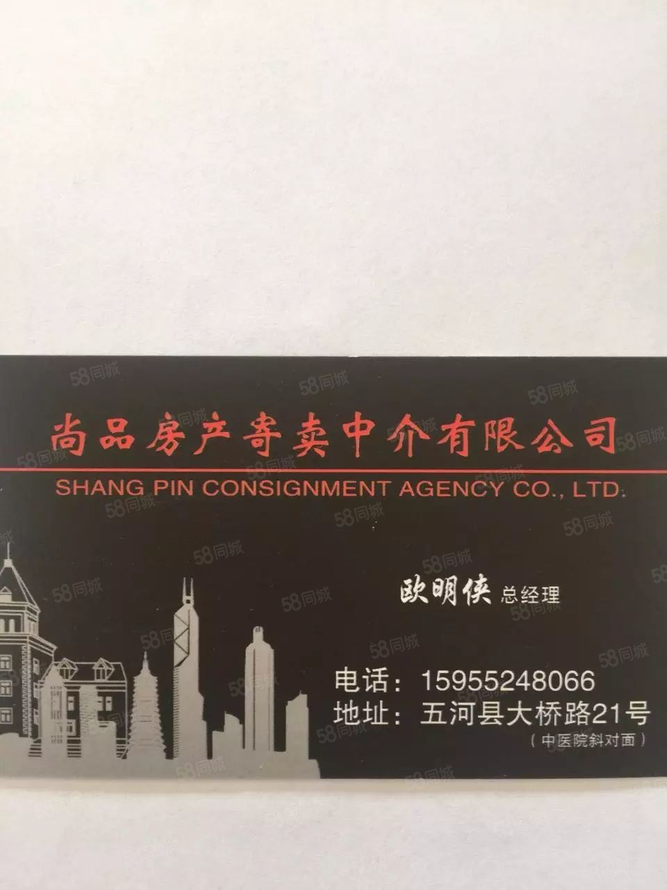 美高梅注册滕飞南苑2楼,三室两厅一厨一卫,豪华装修,拎包入住。