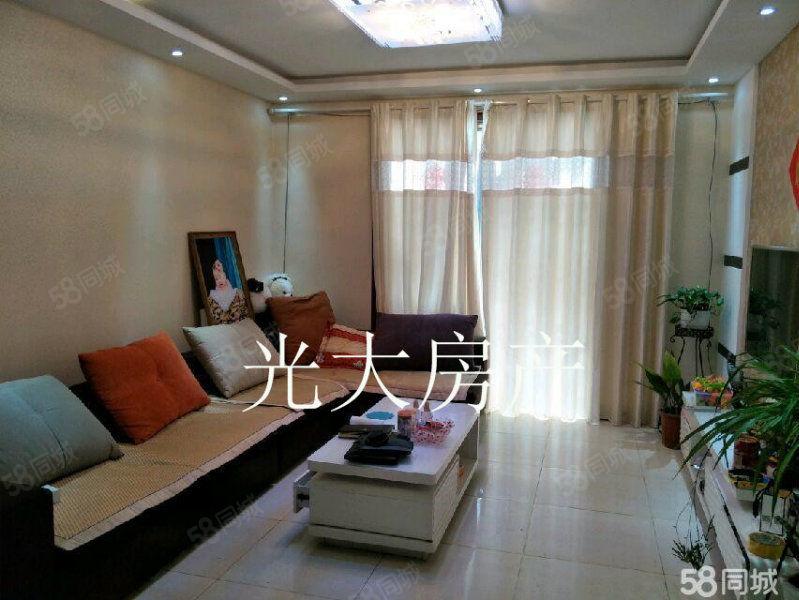 现代花园精装2室2厅94平方仅售46万可按揭看房方便