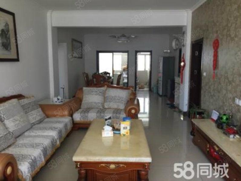 和諧家園大三房好樓層精裝修拎包入住采光好手續齊全可貸款