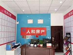 泸县温馨港湾3室2厅2卫127平方好房出售!