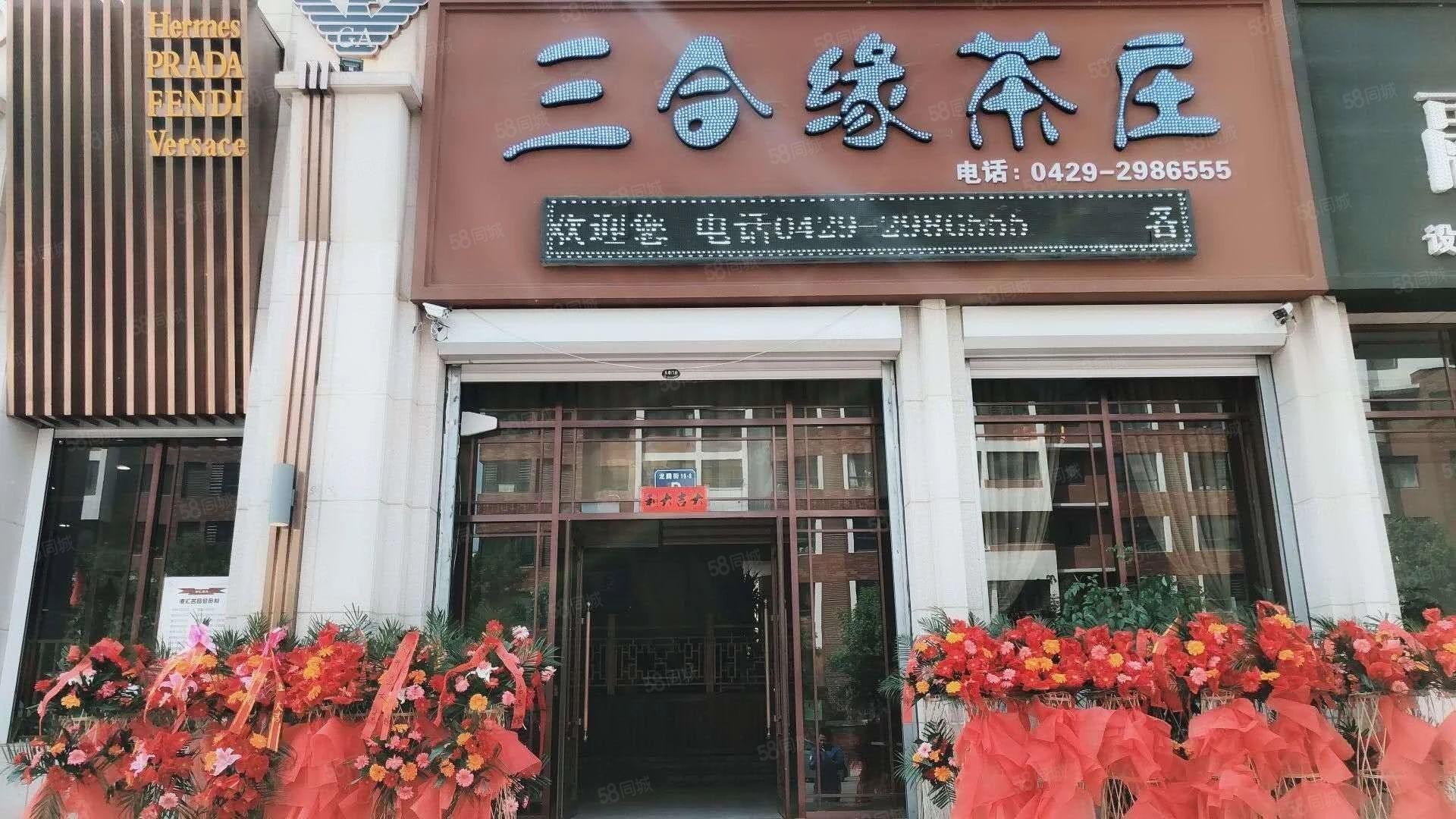 招聘茶艺师工作地点:龙港区帝泊湾小区门市三合缘茶庄