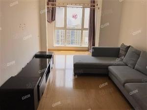 山河城精装二居室弟一次出租干净整洁拎包入住楼层采光好