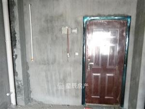 凤凰城2室1厅1卫小户型