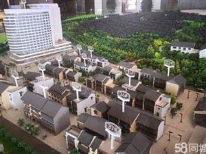 抚仙湖畔广龙小镇特色四合院客栈带中心花园