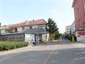 沭滨小区多层三室房出售户型好价格低装修过拎包入住双证齐全