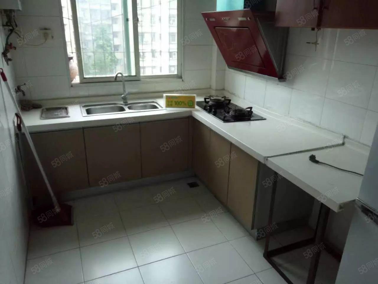 江北状元街附近两室、干净无异味好房出租