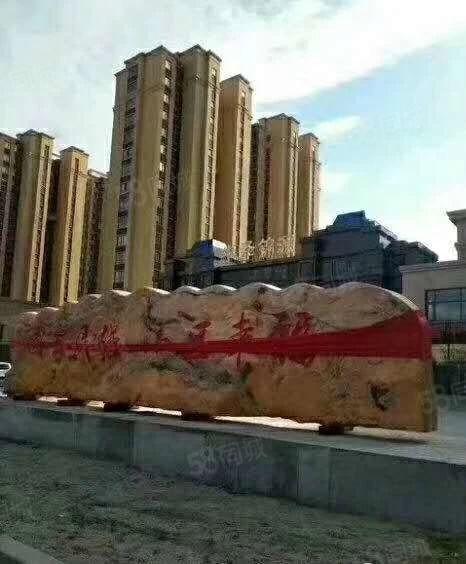 丰泽锦源一期7楼.包更名.不山不缝.价格可议.临近长江.一中