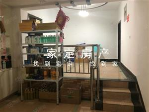 急售:清江小区,中心地段房,出行方便,低于市场价