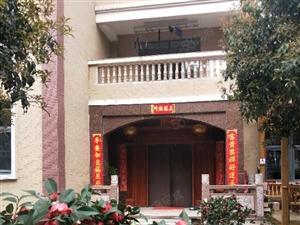 出售沙县龙湖旁独门独院珍藏别墅,168万起。