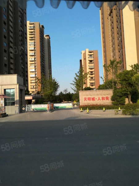 天明城新东区紧邻市政府采光好小三房