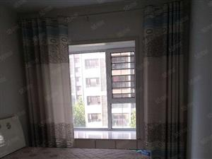阿尔卡迪亚精装两室两厅一卫1300元拎包住就住
