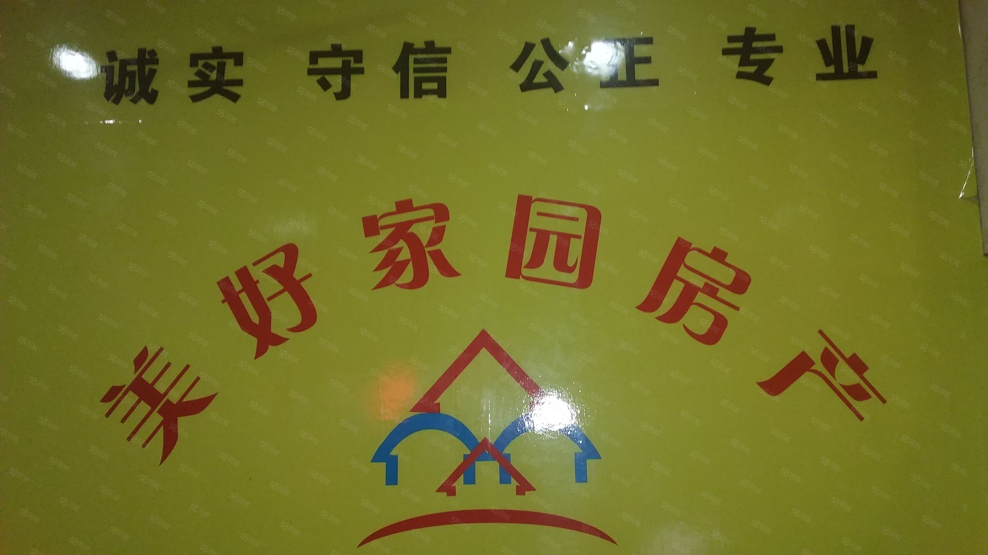 一中、实小附近闽东西路北一弄民房2层、4层便宜出租