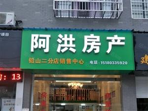 铅山县城东江景房带家具家电急售