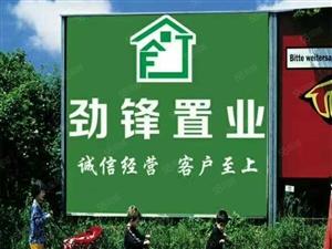 售城东高客站欣荣大厦2室2厅,中装,可按揭