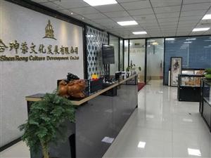万达广场写字楼300平高楼精装四房适合办公可做商贷公司