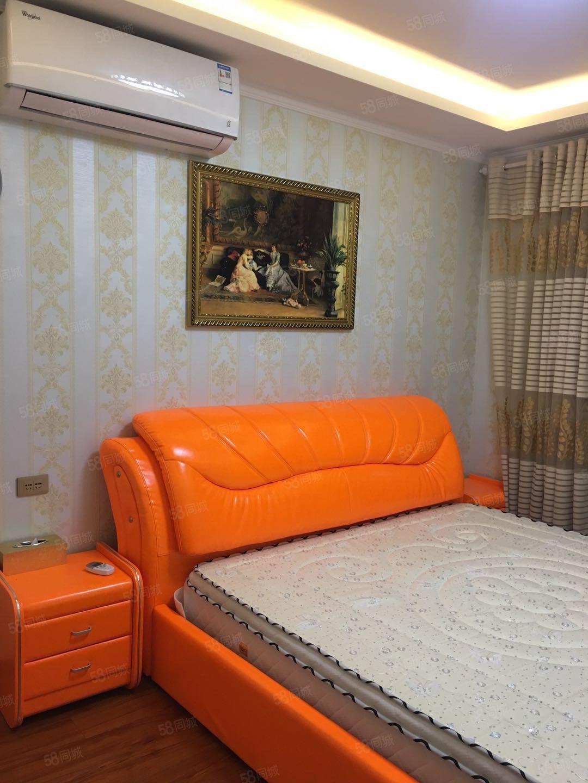 玉泉路华泰世纪华苑精装洗缺一室1500年付不接受搞价