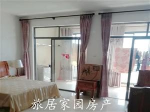 博鳌金色港湾两室一厅海景房拎包入住