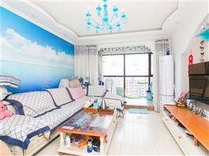 开泰锦城婚装套二楼层采光好位置安静诚心售价格可议