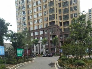 锦城天下9楼130平米毛坯房58万可更名