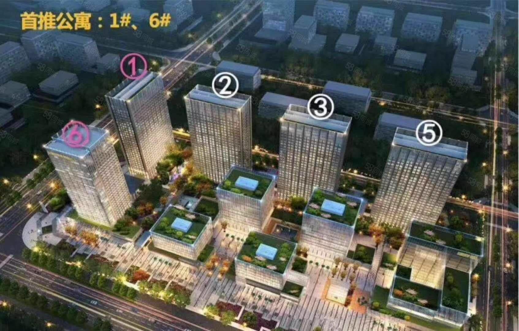京雄世贸港五证齐全投资首选大红本支持贷款