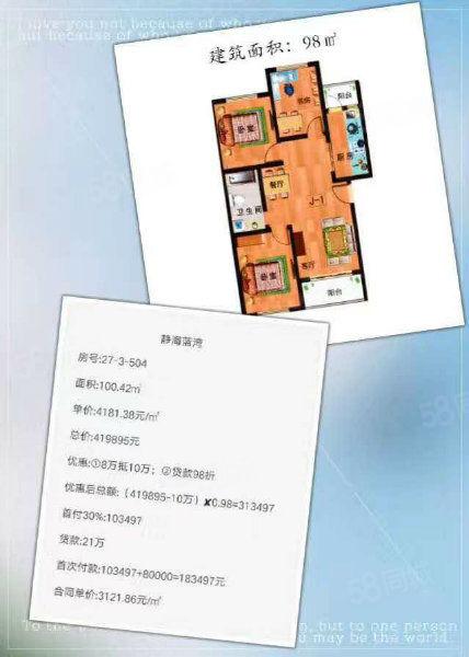 威尼斯人注册_明升网址海景房恒嘉静海蓝湾电梯洋房现房五证齐全