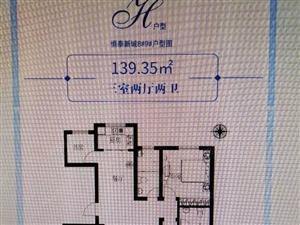 急急急急售电梯洋房好楼层首付38万
