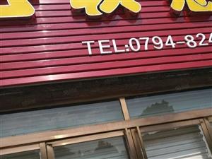凤凰海域上下2层130平店面出租面朝梦湖