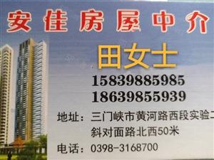 开发区嘉禾广场三室毛坯房出售
