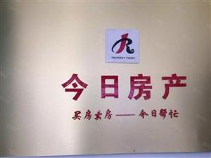 永兴镇永兴佳苑4楼急售双证齐全,满2年可按揭随时看房