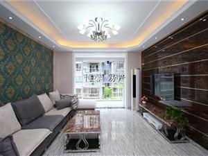 公园旁江城花园三期精装修中庭位置楼层佳
