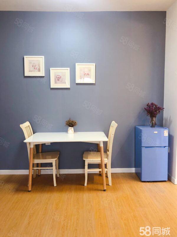 万达华城北欧风格,精装一室一厅,设备齐全,实图拍摄。
