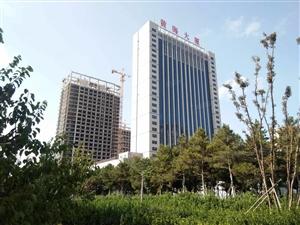 东城黄海大厦现房写字楼