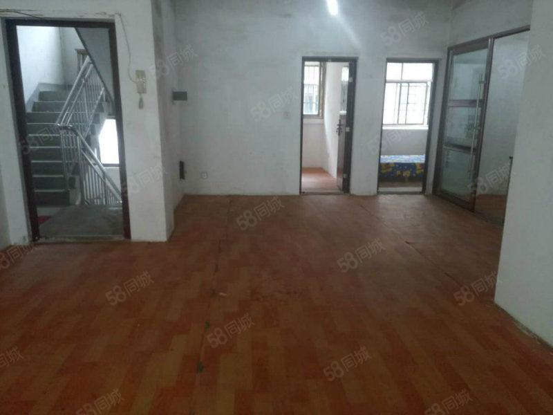 火车站附近茶香园小区3室2厅原件58万现降价到50万