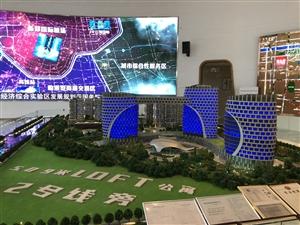 全新LOFT5.09米挑高复式,不限购,港区正中心,买一得二