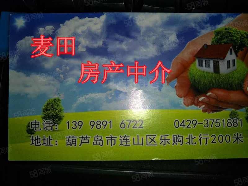 新大陆80平月租850两室一厅一卫屋内设施齐全