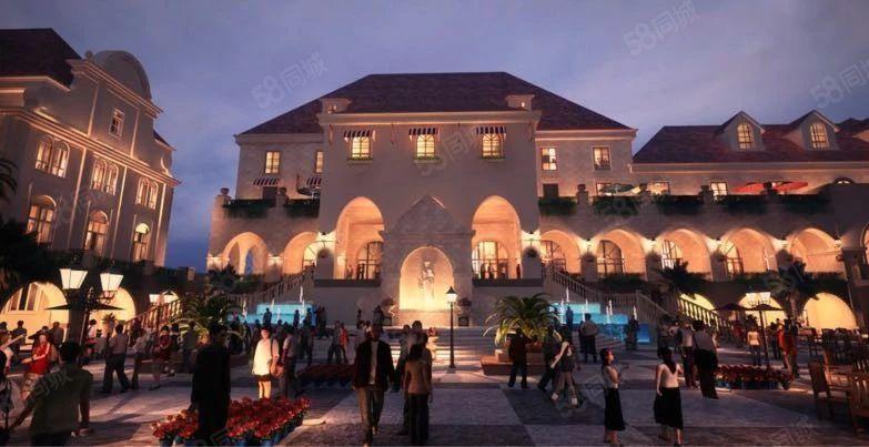 欢乐王国未来云南游乐中心欢乐大世界七十年公寓