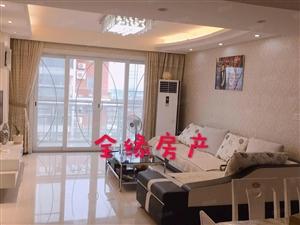 北奥茗苑三室精装修带转角大阳台拎包入住房产证满五年