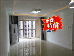 景寓学府东区2室1厅1卫,底层,可住可办公
