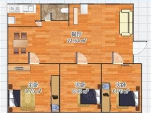 《C21》四十一中南校宿舍满五有证可贷三室向阳。